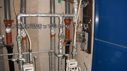 配水管の詰まり