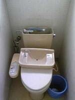 トイレ水漏れ 福岡