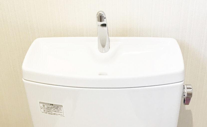 トイレのタンク配管からの水漏れ、パッキン交換で水漏れ解決!