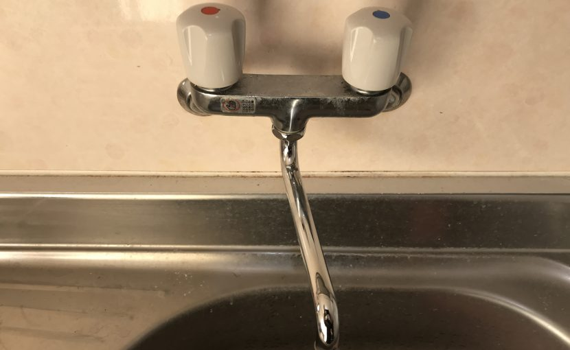 宗像市蛇口水漏れ修理