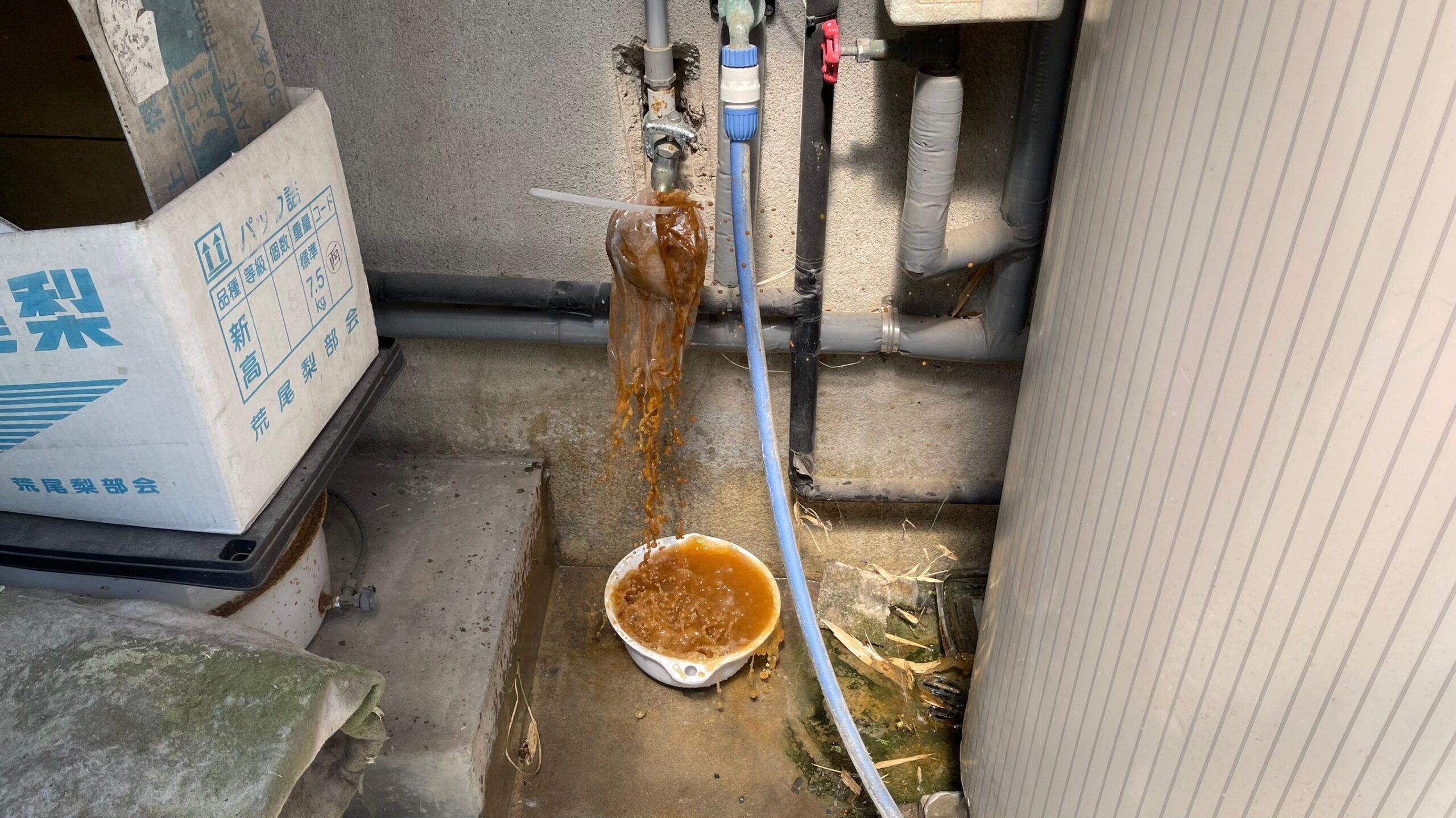 井戸水汚れ